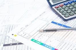 不動産や預貯金、有価証券等の遺産の名義変更